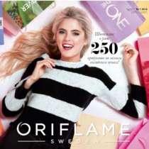 Продаю косметику от Орифлейм скидка 20%, в Владивостоке