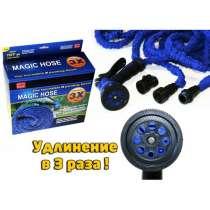 Шланг поливочный Magic Hose (XHose) с пистолетом, в Москве