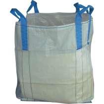 Предлагаем мешки Биг-Бэги (мкр) б/у в отличном состоянии, в Анапе