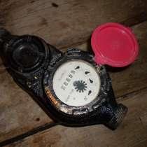 Счётчик холодной воды д. 32 без пробега, продаю, в Дзержинске