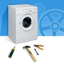 Ремонт любых стиральных машин и другой бытовой техники, в г.Петропавловск
