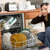 Ремонт посудомоечных машин в СПб на дому, в Санкт-Петербурге