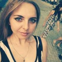 Елизавета, 24 года, хочет пообщаться, в Самаре