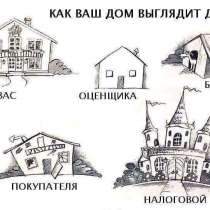 Продам выгодный строительный бизнес, в Москве