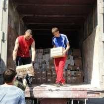 Разгрузка и погрузка фур, вагонов и контейнеров, в Рязани
