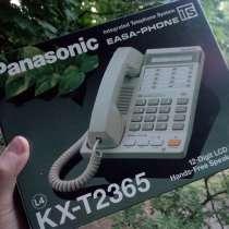Телефон Panasonic KX-T2365 новый, в Ростове-на-Дону