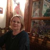 Natali, 56 лет, хочет пообщаться, в Москве