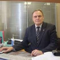 Дегтярев Андрей Георгиевич, 58 лет, хочет познакомиться, в Москве