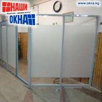 Мы изготовим и установим металлопластиковые окна, двери, в г.Бишкек