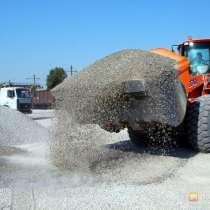 ОПГС гравмасса от 1 до 30 тонн, в Нижнем Новгороде