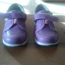 Детские кросовки, в Абакане