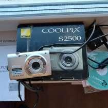 Компактный фотоаппарат Nikon Coolpix S2500, в Санкт-Петербурге
