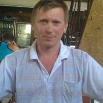 Вячеслав Ядрышников, 48 лет, хочет пообщаться – Ищю женщину для секса, в Екатеринбурге