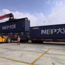 Доставки товаров из Shandong в ташкент, в г.Оттава