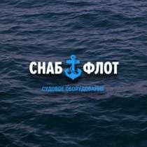 Продам из наличия на складе клапана 521-01.477-01 Ду10, в Белгороде