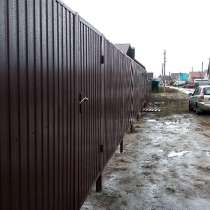 Забор из профнастила, в Казани