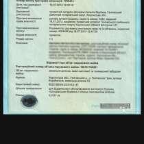 Продам-обменяю участок в Генической Горке, в г.Геническ