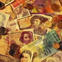 Банкноты мира, в Санкт-Петербурге