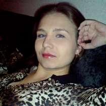 Angelina0101, 50 лет, хочет пообщаться – ищу доброго, отзывчего мужщину!), в г.Донецк