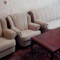 Диван и 2 кресла, в г.Караганда
