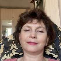 Ольга, 48 лет, хочет пообщаться, в г.Алматы
