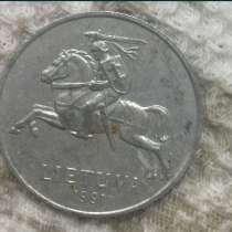 Монета letva, в г.Уральск