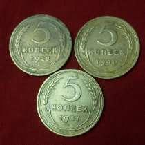 Редкие дореформенные монеты СССР, в Челябинске