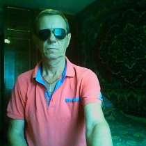 Олег брюнеткин, 59 лет, хочет познакомиться – ищу себе пару, в Камышине