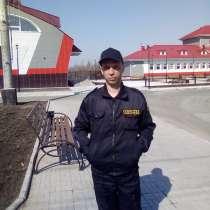 Дмитрий, 37 лет, хочет познакомиться – Дмитрий, 37лет, хочет познакомиться, в Комсомольске-на-Амуре