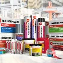 Технониколь вся продукция, в г.Бишкек
