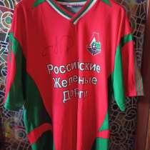 Продаётся игровая футболка с автографом Дмитрия Сычёва, в Москве