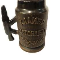 Кружка пивная (для охотника), в Москве