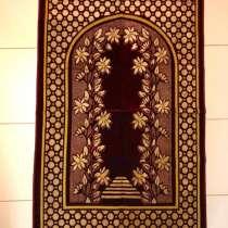 Молитвенные коврики, в Химках