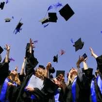 Набор студентов, в Тюмени