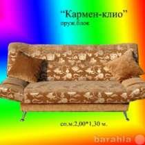 диван на заказ недорого с доставкой, в Москве
