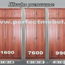 Шкаф распашной,шкаф угловой,шкаф купе,, в Москве