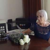 НИКА, 48 лет, хочет познакомиться, в Омске