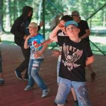 Танцевальный лагерь на Алтае. Выезд из Томска, в Томске