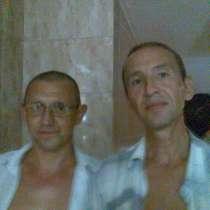 Сергей, 47 лет, хочет найти новых друзей, в Иркутске