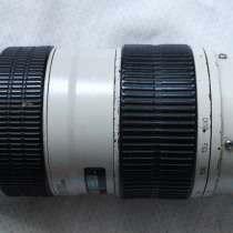 Обьектив Канон zoom leens 70 -200 mm L 1 - 2,8, в г.Минск
