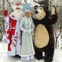Ростовая кукла Медведь в аренду в Рязани, в Рязани