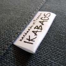 Лейблы (бирки на одежду), в Уфе