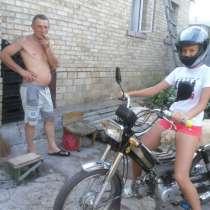 Мопед Дельта, в г.Горловка