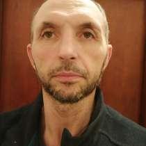 Эдуард, 51 год, хочет пообщаться – Ищу женщину, в г.Варшава