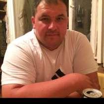 Zalik, 34 года, хочет пообщаться, в Ставрополе