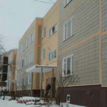 Продаю 3-х комнатную квартиру, в Екатеринбурге
