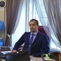 Юридические услуги (юрист), в Перми