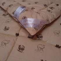 Одеяло из верблюжьей шерсти, в Москве