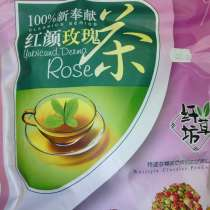 Чай для красоты и здоровья, в Иркутске