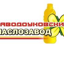 Пищевое и кормовое масло от производителя оптом. Нур-Султан, в г.Астана